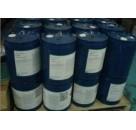 聚氨酯凹版油墨的炭黑分散剂D310
