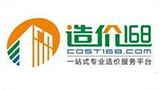 中国新型涂料网-造价网