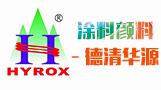 中国新型涂料网-德清华源