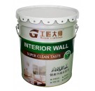 内墙乳胶漆 水性环保 厂家诚招代理加盟