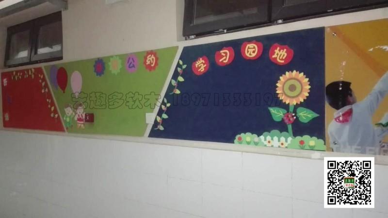 岳阳教学彩色蒙布软木板学校幼儿园岳阳彩色异形软木板定制安装