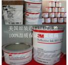 进口反光粉    3M美国反光粉   500目银灰色反光粉