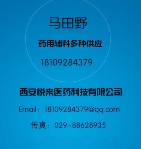 药用级苯扎氯铵厂家价格(辅料注册证)