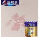 康然肌理漆壁膜艺术涂料 比液体壁纸好 新产品创业项目