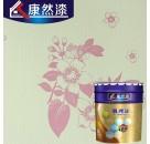 康然漆KRJ005 质感艺术涂料肌理漆 建筑涂料