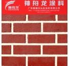 外墙真石漆、真石漆厂家、环保涂料、真石漆厂、水性建筑涂料