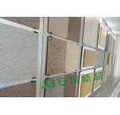 真石漆保温装饰一体板,外墙保温系统