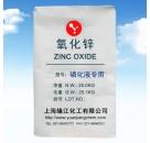 磷化液专用氧化锌 橡胶专用氧化锌 上海氧化锌厂家