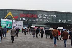 2015年上海中国国际涂料展