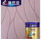 康然漆 肌理壁纸漆 高弹艺术涂料 艺术涂料代理加盟 18L