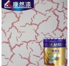 康然漆压花肌理漆 肌理壁膜外墙漆 厂家专业生产