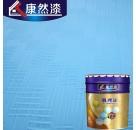 康然漆肌理壁膜内墙漆 厂家专业生产批发肌理漆 18L