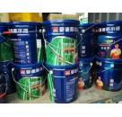 全国低价JS聚合物水泥基防水涂料13536395025哪家好