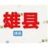 """未来第三个""""中国涂料之乡"""",或许就在这里……"""