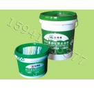K11柔韧型防水涂料 K11防水涂料 辽阳防水材料供应商