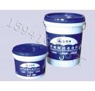 丙烯酸防水涂料(通用型)  灯塔市琦峰新型防水材料厂