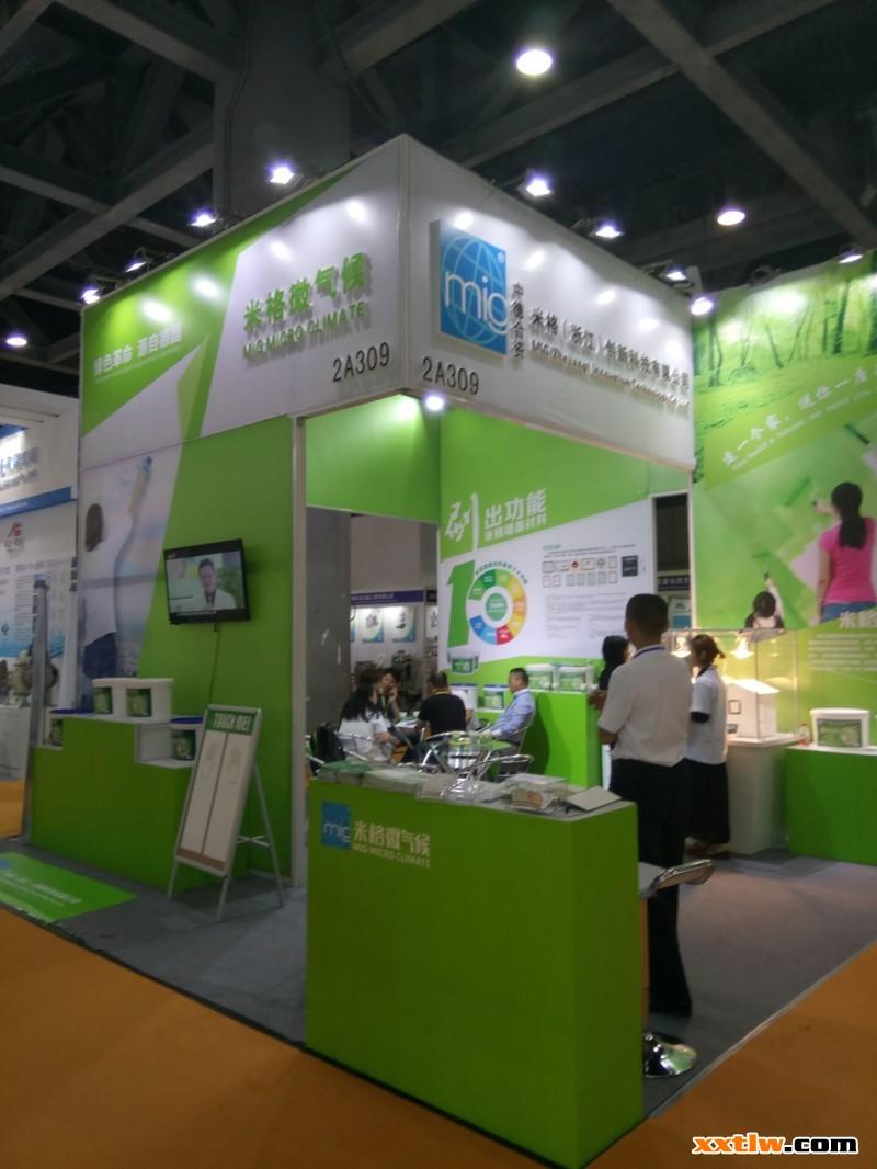 2017第12届广州国际涂料展