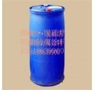 供应乙烯基树脂防腐涂料