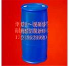 供应环氧树脂防腐涂料