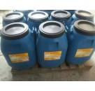 混凝土硅烷渗透防腐剂