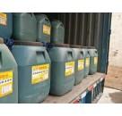 HC-33水泥基渗透结晶型防水涂料