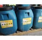 水性(CSPA)水泥基渗透结晶型涂料