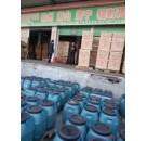 RG聚合物水泥基防水涂料厂家价格