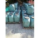 环氧基硅烷改进型浸渍液厂家价格
