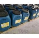 混凝土防腐硅烷浸渍剂厂家