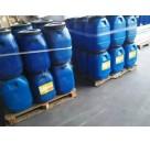 水性渗透结晶型尊宝国际CSPA管廊工程专用