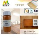 厂家直供 透明着色剂 水性高透明木器漆色浆 金黄透明色浆