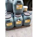 HUT-1反应型粘接防水涂料厂家