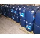 HY-1型水性聚氨酯防水涂料厂家价格