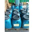 橡化沥青非固化防水涂料厂家