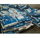 聚合物水泥防水砂浆报价