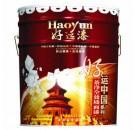 好运中国茶净全效内墙乳胶漆20kg