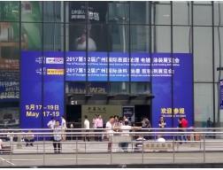 2017年第十二届广州国际涂料、油墨、胶粘剂展览会 (13)