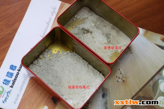 硅藻君硅藻泥