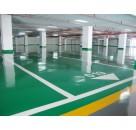 青岛城阳区附近专业做环氧地面漆材料的厂家