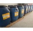 广州爱迪斯硅橡胶防水涂料厂家
