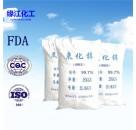 间接法氧化锌99.7%国标一级品通用颜填料