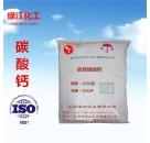 轻质碳酸钙活性轻质碳酸钙1250目高白填充料