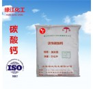 活性纳米级碳酸钙 涂料专用