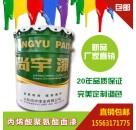 聚氨酯漆丙烯酸聚氨酯漆聚氨酯防腐漆