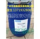含疏水粒子聚硅氧烷消泡剂6800