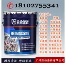 从化太平镇机硅高温漆稀释剂 从化鳌头镇有机硅高温漆稀释剂