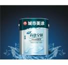 荷叶抗污净味墙面漆,一线内外墙乳胶漆品牌