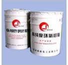 长期收购各种报废染料颜料及化工助剂13483418626