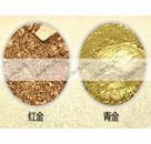 粉末涂料喷涂铜金粉