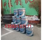 外墙防水涂料厂家